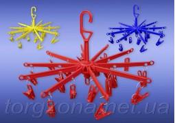 Вертушка пластмасова на 20 прищіпок (підвісна)