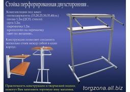 Стійка перфорована двостороння (комплект 2) довжина 0,9 м, 1 м, 1,2 м