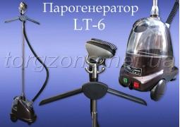 Парогенератор LT-6