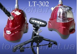 Парогенератор LT-302