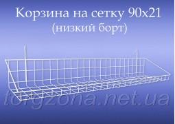 Корзина L 900 середня, н/б