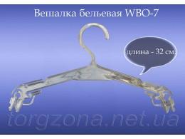 Вішалка WBO-7 (32см. прозора)
