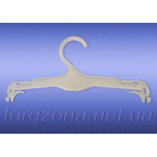 Вішак для білизни (26см)