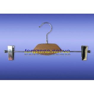 Вішалка-прищіпка (хром) з дерев'янною вставкою 35 см.