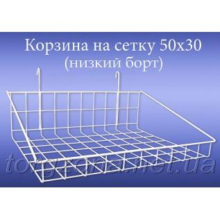 Корзина L 500 широка, н/б