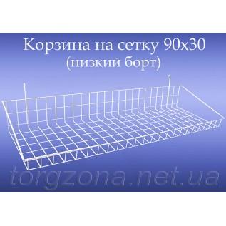 Корзина L 900 широка, н/б